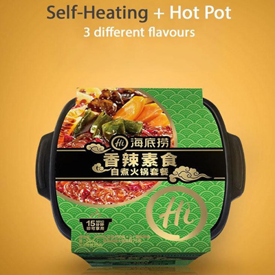 Qoo10 - Haidilao Self-heating Hotpot 400g : Groceries