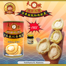 ♛ Yoshihama Brine Jumbo XL Abalones 4H 150G ♛ FREE 1x 70ml Essence of chicken for every Can Purchase