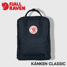 Fjallraven Kanken Classic - Navy