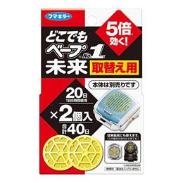 【VAPE未來】電子驅蚊錶-補充芯片 1包2入裝 日本VAPE 驅蚊錶補充包