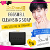 [Dr.Douxi朵璽] ♥1 SOLD  IN EVERY 3 SECONDS♥Eggshell Cleansing Soap♥100%NATURAL♥3 TYPES♥Remove Dirts