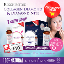 Kinohimitsu [BUY 2mth supply] [Collagen Diamond 32s / Diamond Nite 32s]