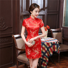 New Chinese Traditional Cheongsam Lady Dress Traditional Woman Chinese Garments Dragon Phoenix JX02