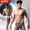 La Belle� [FLAT Shipping] High Quality Mens bamboo fibre Underwear