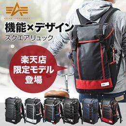 [ALPHA INDUSTRIES USA] SG DISTRIBUTOR Unisex Waterproof Carbon Coated Backpack Travel Work