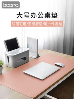 Leather business desk pad waterproof PU leather oversized mouse pad writing desk pad computer pad ta
