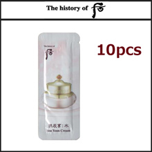 【The history of Whoo】 Gongjinhyang Soo Yeon Cream 10ml (1mlx10pcs) /Korea Cosmetic SAMPLE