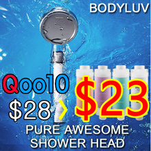 ◆BODYLUV◆ AWESOME SHOWER HEAD ▶HEAD + Filter x 3◀ ▶SAVING WATER▶High water pressure◀▶Water saving▶