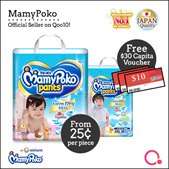 [Unicharm] ONLY OFFICIAL MAMYPOKO | Extra Dry Skin Tape/Pant range |