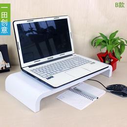 Laptop stand tray base increase computer monitor hidden keyboard creative Desktop Office