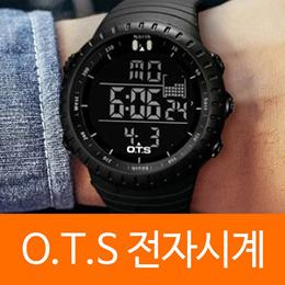 전자 시계 OTS 순토 군인 학생 손목 방수 디지털 패션 타이머 알람 스톱워치