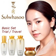 Sulwhasoo - Basic Kit / Snowise / Brightening (trial/travel). SK-II of Korea. No.1 Bestseller!