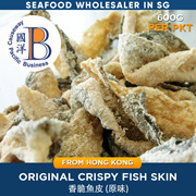 [Best Seller] Causeway Bay Crispy Fish Skin - Best Combination For Steamboat / 600g per pack