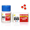 ★BUY 2 FREE SHIPPING★Chocola BB plus 120 tablets for 4 months!! Improve rough skin and fatigue!!