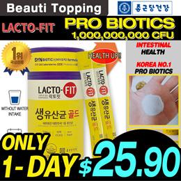 [Chong Kun Dang] 90-DAYS ★ Easy intake Without water ★ LACTO-FIT PRO BIOTICS STICK 2000mg * (90EA)