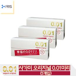 Sagami Original 0.01 Condom 5 pcs /  3 set bundle pack (15pcs in total) / Made in Japan