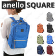 Anello Square Backpack!New Arrival|unisex Backpack|Best Seller in JAPAN
