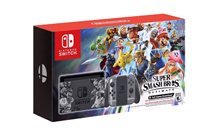 Nintendo Switch Console Super Smash Bros (BUNDLED WITH GAME)