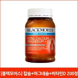 [블랙모어스] 칼슘+마그네슘+비타민D 200정