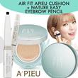 [APIEU] Air Fit Apieu Cushion SPF+/PA+++ Free Nature Easy Eyebrow Pencil