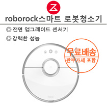 Stone sweeping robot home remote intelligent APP control planning route household vacuum cleaner meter home automatic sweeping machine