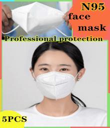 N95 professional protective mask ❤ 5PCS ❤ KF94 Anti Virus