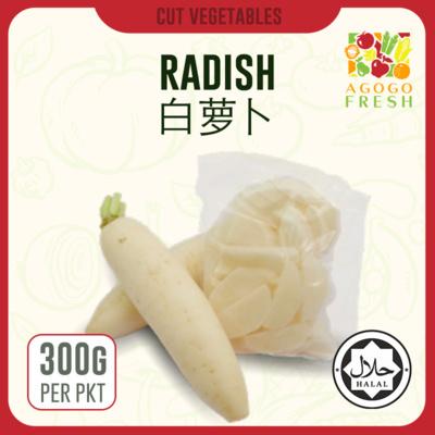 D19 Radish 白萝卜