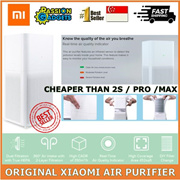 2020💖XIAOMI Air Purifier 2C Powerful Suction Real-Time Air Quality Indicator Cheaper 2s Pro Max