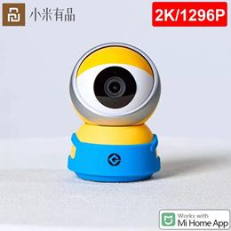 小米 米家智能摄像机标准版1080P高清红外夜视家用室外防水摄像头