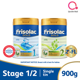 [FRISO][Single Tin]Frisolac Gold 1/2 (400g/900g/1.8kg) - Infant Formula (0 to 12 Mth)