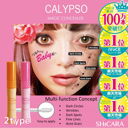 Japan No.1 Concealer! Calypso Magic Concealer! Reduce wrinkles lines poresacne scars dark circle