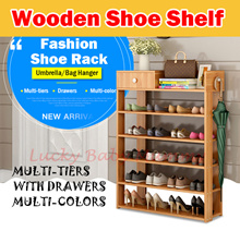 【Shoe Rack with Drawers】Minimalist Wooden Shoe Shelf/  5/6 Tier Shoe Rack