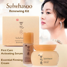 Sulwhasoo Renewing Kit