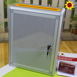 Extra large blank box ballot letter box complaints box suggestion box top vote