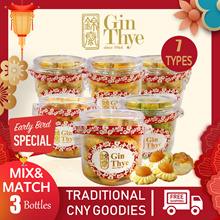 ★Early Bird | CNY GOODIES★ BUNDLE OF 3 // Over 7 Types!!! Pineapple Tarts / Islandwide Collection
