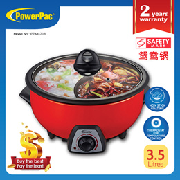 PowerPac Steamboat 3.5L Yuan Yang Pot with 2 Compartments|Teflon Coated Pot  |1300W (PPMC708)