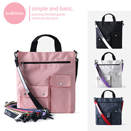 [BUBILIAN x HowRU]  Custom Cross Bag / 4 Color / Korea Street Brand bags