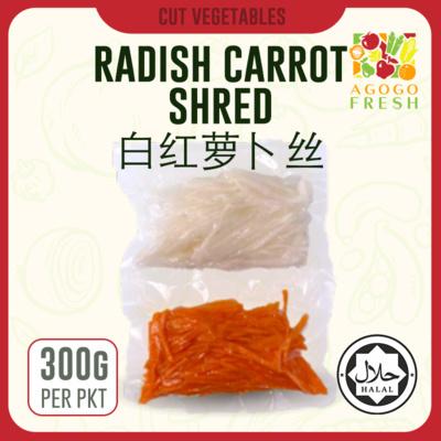 D20 Radish Carrot shred 白红萝卜丝