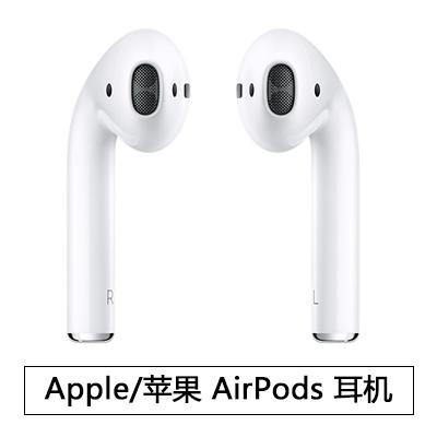 iPhone蘋果原裝AirPods無線藍牙耳機Apple高音質iPhoneX/8/6/7plus白色