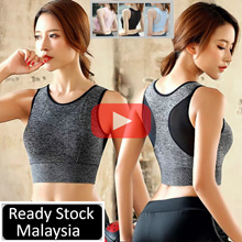 8e495fcd0a5a READY STOCK FELLO Sport Vest Exercise Training Shockproof Padded Athletic  Gym Yoga Sport Bra