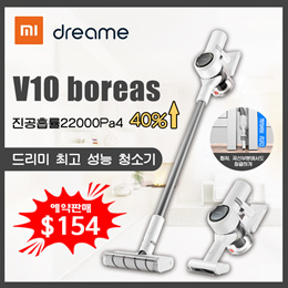 샤오미 Dreame 최신 무선 청소기 V10 /국내 온라인 선런칭 / 무료배송/ 22000Pa 진공 흡입 / 한국형 콘센트