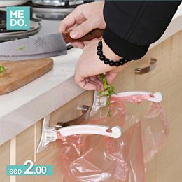 ♻Trash Bag Holder ♻ ★ Kitchen Trash Rack★ Trash Bag Holder★  Hanging Trash Bag Holder★Hanger