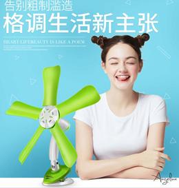 Silent Fan/Student dormitory mini fan/Household bedside clip fan /Office fan