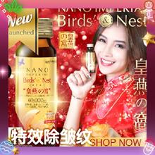 [ENDS TONIGHT!!! ENJOY 24% OFF* NOW]♥ANTI-WRINKLE♥BIRDS NEST EXTRACT♥EQUAL10PCS BIRDS NEST