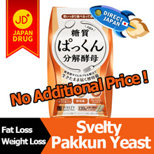 Svelty Pakkun yeast 120 tablets_CUT! Diet Supple