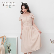 YOCO - Square Collar Pleated Maxi Dress-190837