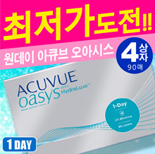 One Day Accuview Oasis (90 sheets) 4 boxes / contact lens 1 day 1 day disposable one day Johnson Johnson net mail order