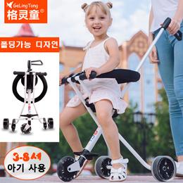 五轮轻便婴儿推车/简易宝宝折叠儿童三轮车/遛娃车/带娃神器推车