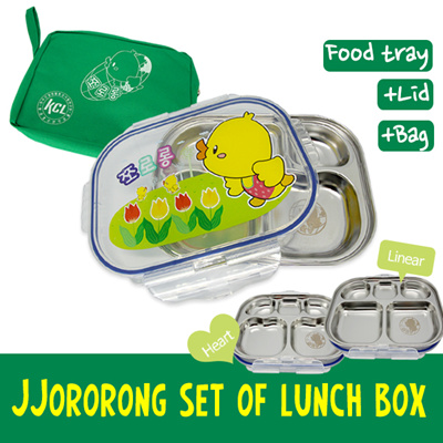 Qoo10 lunch box set kitchen dining for Qoo10 kitchen set
