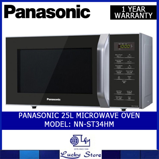 Qoo10 Microwave Oven Small Liances